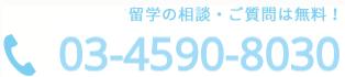 0345908030