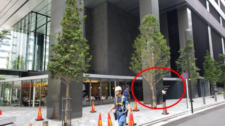 17f3edc5467ac576d6fbdf29faa185dc - 渋谷オフィスへの行き方