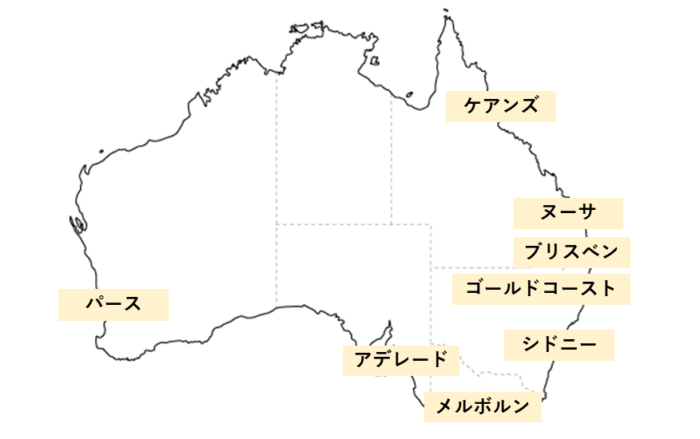 207621c08fc58aa23de069ea29a28834 e1562750159308 - 8つの都市から選ぶ!オーストラリア留学でオススメの語学学校38選!